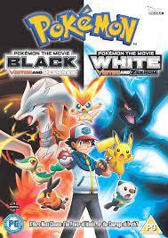 Pokemon Movie 14: Black & White - Victini and Zekrom/Victini and Reshiram  [DVD]: Amazon.de: Kunihiko Yuyama: DVD & Blu-ray