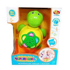 <b>Развивающая игрушка Junfa</b> toys - купить , скидки, цена, отзывы ...