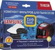 Набор <b>фильтров Top House TH</b> 002SM для пылесосов Samsung ...