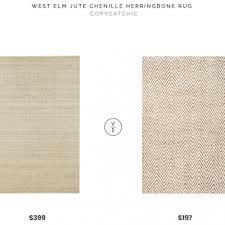 west elm jute chenille herringbone rug 399 vs rugsusa kiwa handwoven jute jagged chevron 197 jute
