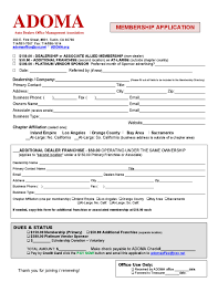 Application For Membership Adoma Membership Application Form