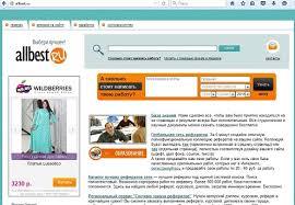 Интернет ресурсы для старшеклассников Алданская МЦРБ Здесь подборки ресурсов Библиотеки Тесты Рефераты ниже Иностранные языки и главное так называемые Электронные библиотеки