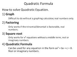 3 quadratic formula how to solve quadratic equation