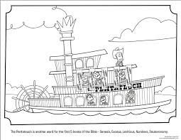 Small Picture Steamboat coloring pages download and print for free