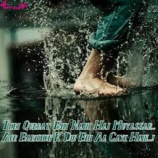 Beautiful Rainy Day Images With Quotes Best of Happy Rainy Day Hindi Poetry With Rainy Pictures Best Quotes