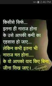 Friends Meaning Quotes Amazing Photos Best Friend Meaning Quotes In Hindi Best Romantic Quotes