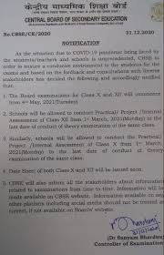 Well, friends, results of the 2020 pediatrics board exam have been announced! Cbse Board Exam 2021 To Be Held Between May 4 And June 10