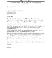 Cover Letter For Industrial Job Sample Cover Letter For Position