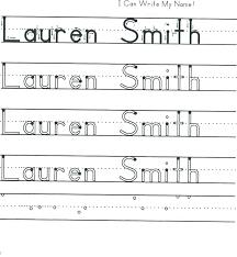 blank tracing worksheets