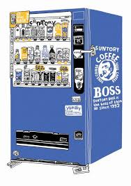 Suntory Vending Machine Mesmerizing Illustration Of A Suntory Coffee Boss Drink Dispensery As Featured