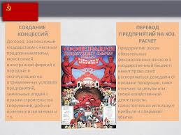 Октябрьская революция причины Реферат Октябрьская революция 1917 года 2 bestreferatru