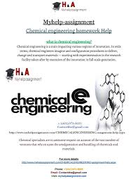 best organized studying images learning  chemical engineering homework help