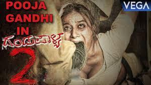 Download Pooja Gandhi in Dandupalya 2 Latest Kannada Film.