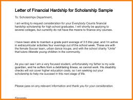 good scholarship essay examples good essays for scholarships examples family support officer essay how to write a winning scholarship essay