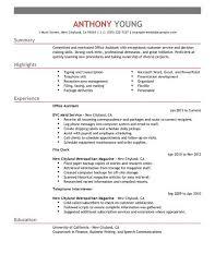 Office Clerk Resume Examples Resume Sample