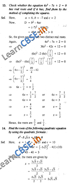 ncert exemplar solutions class 10 maths quadratic equations saq 2 marks