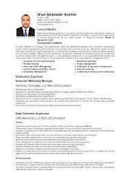 Public Health Specialist Sample Resume Podarki Co