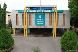Colleges Of Agriculture College Of Agriculture Junagadh