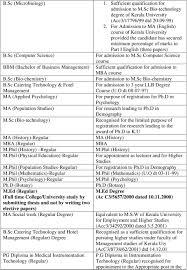 an argument essay about technology pdf