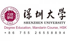 Image result for shenzhen university