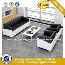 modern office sofa. Modern Design Metal Steel Leather Office Sofa (HX-8N2148)