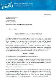 sample summer law associate resume esl resume writing positive how to do process essay niceessay gq