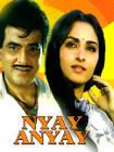Jeetendra Nyay Anyay Movie