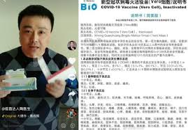 china s sinopharm vaccine most unsafe