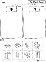 Word Sort Game  OP Words   MyTeachingStation moreover Kindergarten Printable Worksheets   MyTeachingStation further Children Educational Workbooks   Kindergarten worksheets moreover  additionally ET Word Family Match Letter and Write the Word   Phonics further  as well 72 best Word Families images on Pinterest   Literacy centers furthermore  besides  furthermore Kindergarten Printable Worksheets   MyTeachingStation moreover AR CVC Word Family Worksheets   Make an AR Word Family Book    Cvc. on ug word family games activities worksheets this is a families kindergarten