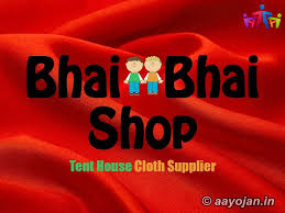 Latest Shamiyana Designs Bhai Bhai Shop Shamiyana Tent Houses Graphic Design