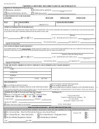 sp167 form personnel data form wa state patrol request for criminal history