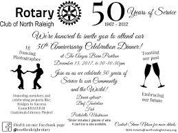 celebration invite 50th anniversary dinner celebration dinner invitation