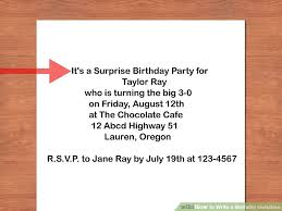 Birthday Invitation Pictures Classy How To Write A Birthday Invitation 48 Steps With Pictures