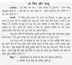 problem solution essay rubric thom collegiate online online essays in hindi