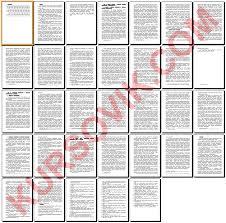 Содержание юридическая конструкция и классификация правонарушений  Курсовая работа на тему Содержание юридическая конструкция и классификация правонарушений по законодательству РФ
