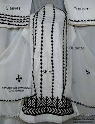 Applique Work Designs On Shirts 2015 Pin On Aplic Dresses