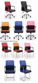cooling office chair. Summer Office Chair Of Cooling Seat Cushion Low Back Mesh Blue 0