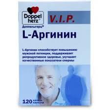 <b>Доппельгерц VIP L-Аргинин</b>, 900 мг, капсулы, 120 шт., Квайссер ...