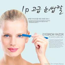 eyebrow razor gif. [1p advanced eyebrow knife] knife accessories knives yimiyong beauty equipment supplies for women razor gif