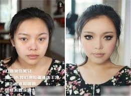 talk about the power of makeup asian makeup before and afterbefore