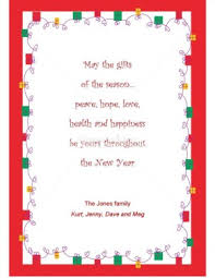 5x7 border template printable gift border holiday card template