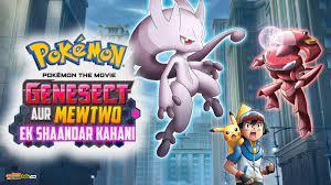 Pokemon Movie 16 – Genesect Aur Mewtwo Ek Shaandar Kahani Hindi – Tamil –  Telugu FHD
