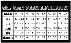 The Flat Head 3002 Size Chart Pronto Carnival Fullcount Bangkok Thailand Pronto