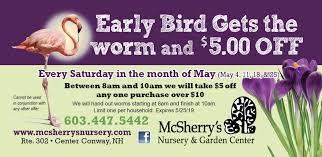 mcsherrys nursery png