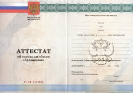Москва диплом официальный сайт знакомств Диплом колледжа годов дистанционное обучение москва диплом официальный сайт знакомств это обучение через Интернет в режиме онлайн