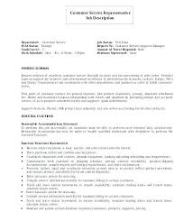 Walmart Support Manager Job Description Support