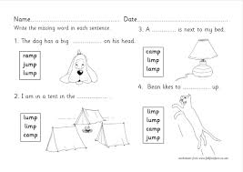 In this early reading worksheet, your child uses pictures as clues to fill in the missing letters to complete the story. Blending Consonants 2 Mp Words Handwriting And Comprehension Worksheet Activity For Ks1 Teachwire Teaching Resource