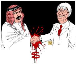 Image result for HAMAD OF BAHRAIN CARTOON