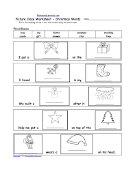 Christmas Activities: Spelling Worksheets - EnchantedLearning.com