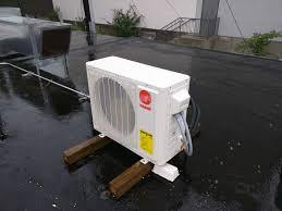 trane ductless mini split. trane ductless mini split install outdoor unit
